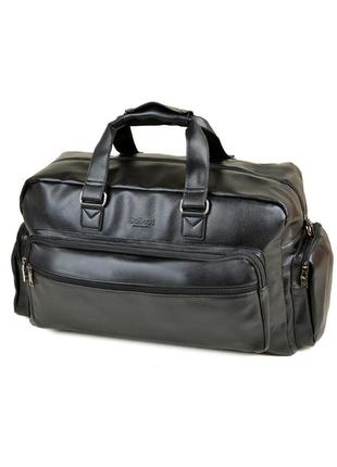 Дорожна сумка мужская