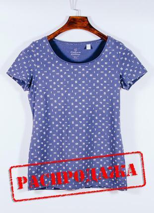 Синяя футболка женская, трикотажная футболка, свободная футбол...