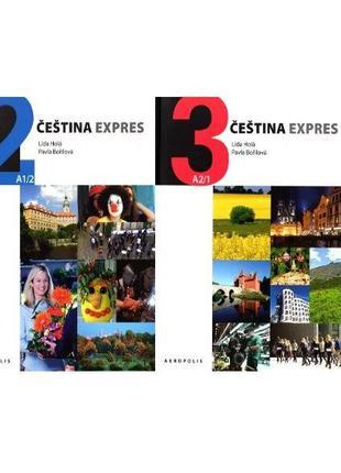Čeština Expres 1, 2, 3, 4 PDF