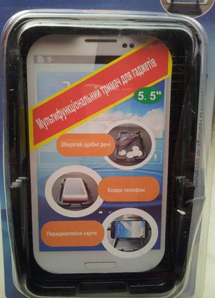 Автомобильный держатель коврик для гаджетов смартфонов мелочей...