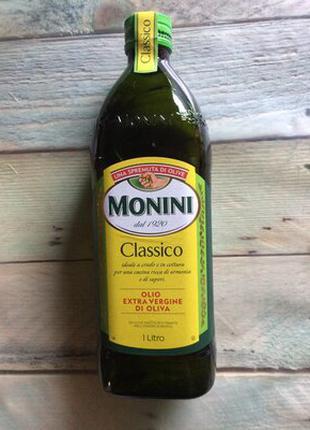Monini оливковое масло холодного отжима 1литр