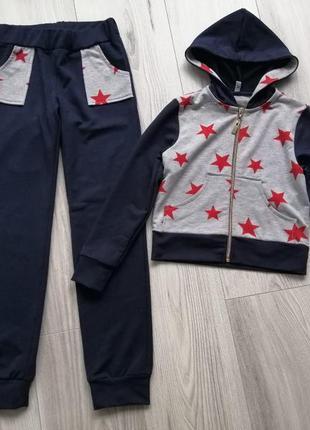 Распродажа! cпортивный костюм «звезда» на рост 122-134см