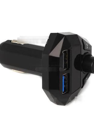 Автомобильный FM-трансмиттер G18 (2USB, 2.1A, MP3 Player), чёрный