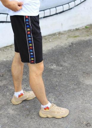 Чёрные шорты kappa с цветными лампасами