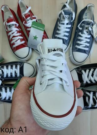 Кеды all star converse 😎