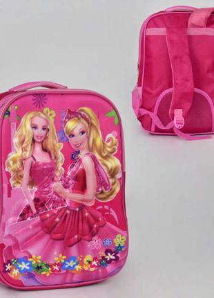 Рюкзак школьный 00246 2 отделения, 2 кармана, мягкая спинка