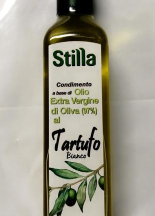 Оливкова олія першого холодного віджиму з білим трюфелем 0,250 л