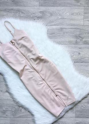 Платье нюдового цвета с замочком по всей длине