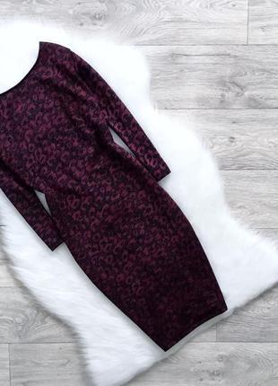 Платье zara с открытой спинкой и с люрексовой нитью