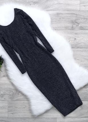 Платье миди с приоткрытой спинкой с люрексовой нитью