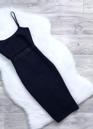 Платье миди  с накидкой