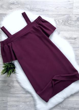 Платье на плечи цвета марсала