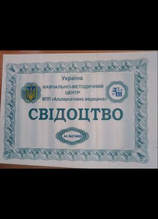массажист ищу работу в Киеве