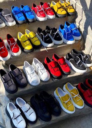 Женские кожаные кроссовки на массивной подошве