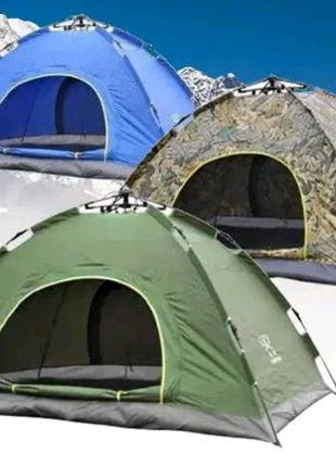 Палатка автоматическая туристическая двухместная автомат 2 местна