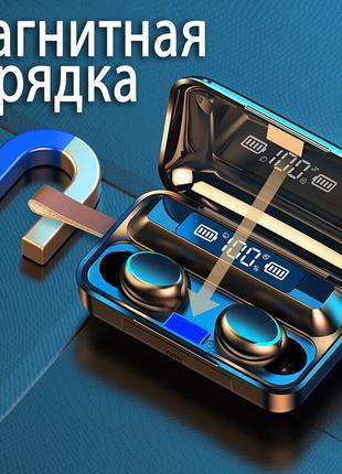 Беспроводные наушники блютуз наушникиWi-pods F9-5 кейс-Powerbank