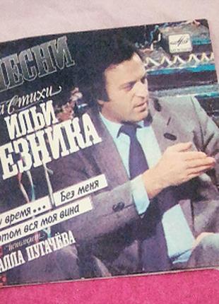 Резник и Пугачева