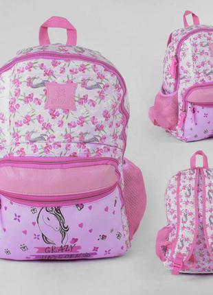 Рюкзак школьный 43514 мягкая спинка, 1 отделение, 2 кармана