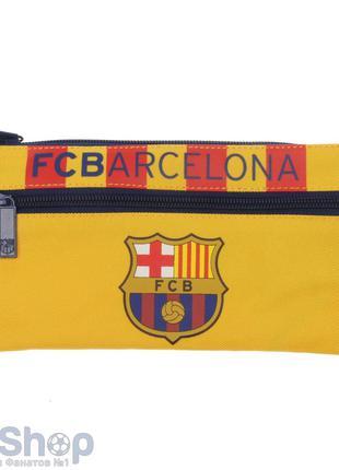 Пенал на 2 отделения ФК Барселона