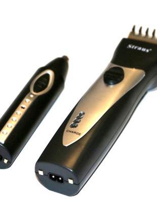 Машинка для стрижки волос с триммером Straus professional ST-101