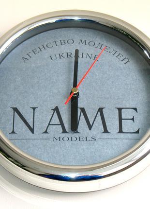 Часы настенные офисные кварцевые под логотип Годинник настінний