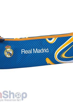 Пенал ФК Реал Мадрид
