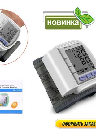 Прибор для измерения давления / Тонометр на запястье CK-102