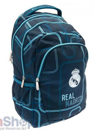 Рюкзак Premium BL ФК Реал Мадрид