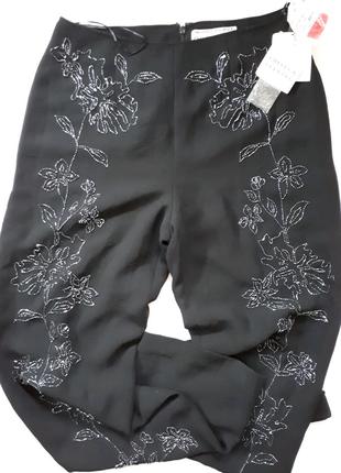 Нереальные брюки
