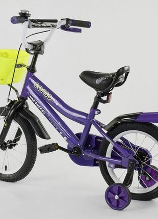 """Велосипед с корзинкой Corso R детский двухколесный 14 """""""