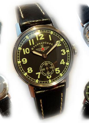 ШТУРМАНСКИЕ _ПОБЕДА НОВЫЕ! механика СССР 50-х. мужские часы хомаж