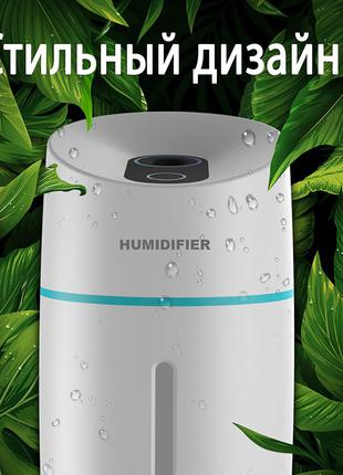 Увлажнитель воздуха портативный Adna Humidifier Q1 Белый