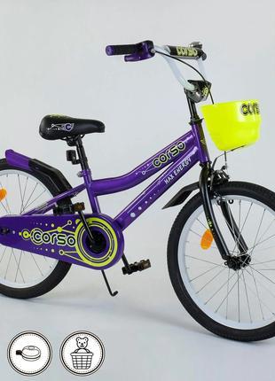 """Велосипед с корзинкой Corso R детский двухколесный 20 """""""