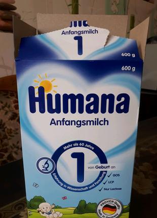 Продам смесь Humana 1 300gr