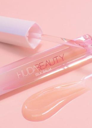 Huda beauty silk balm hydra-plumping lip balm шелковистый блес...