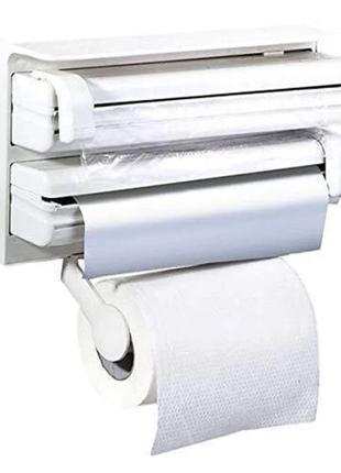 Кухонный держатель Triple Paper Dispenser 3 в 1