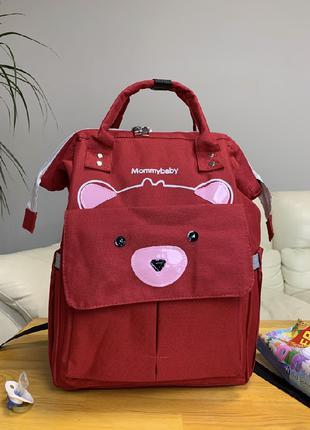 Сумка - рюкзак для мам Mommybaby