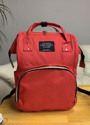 Сумка - рюкзак для мам Mommy Bag