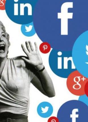 SMM-агенство/Продвижение через социальные сети