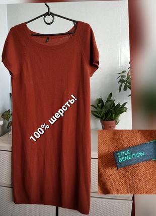 Шерстяное платье сарафан реглан натуральная шерсть мериноса un...