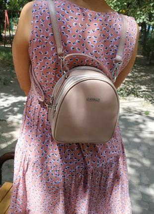 Кожаный рюкзачок-клатч