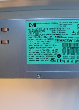 Блок питания серверный HP DPS-1200-FB-1A 12V 1200W для майнинга