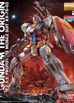 1/100 MG RX-78-02 Gundam THE ORIGIN (Bandai) робот гандам модель