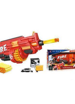 Детский игрушечный автомат пулемет бластер Bambi SB486, мягкие пу