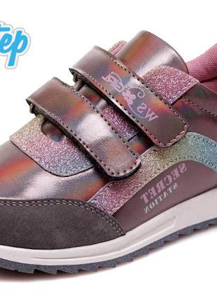 Кроссовки для девочки с супинатором кросівки для дівчинки р.26...