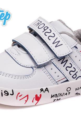 Кроссовки для девочки с супинатором кросівки для дівчинки р.21...