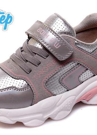 Кроссовки для девочки с супинатором кросівки для дівчинки р.27...