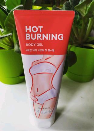 Антицеллюлитный гель для тела MISSHA Hot Burning body gel коррекц