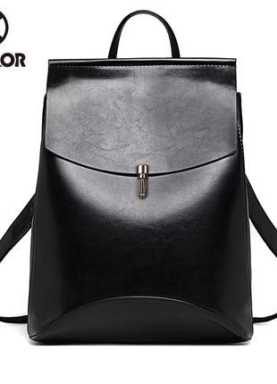 Стильный рюкзак-сумка Zocilor, черный, новая