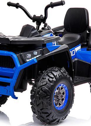 Найкращий! Дитячий Квадроцикл XM 607: пульт, 8 км/г /детский к...